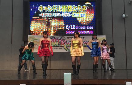スクリーンショット(2015-06-14 16.39.40).png